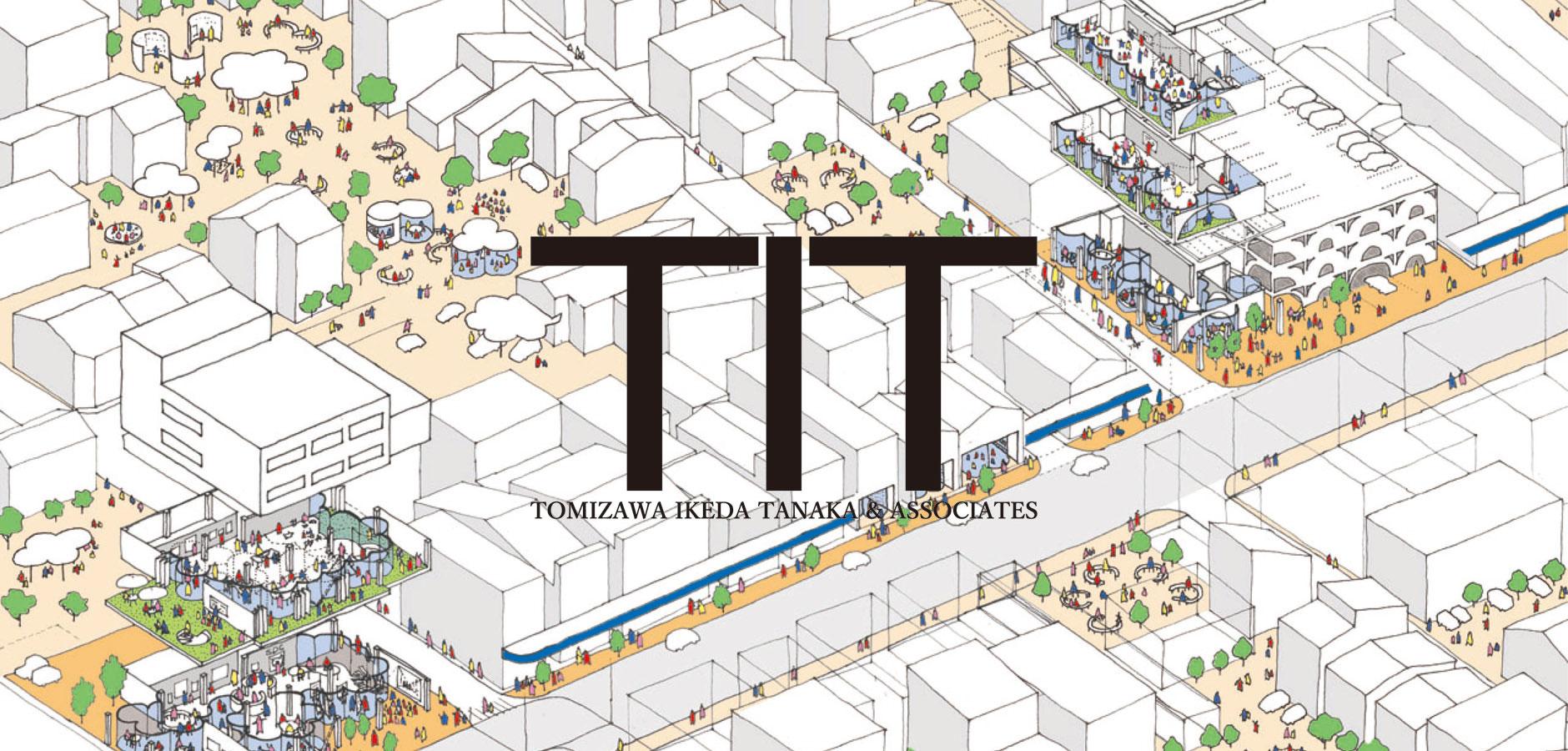 都市デザイン